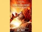 Vivek Oberoi unveils new PM Narendra Modi biopic