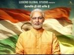 Makers release new trailer of PM Modi's biopic