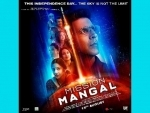 Makers of Akshay Kumar's upcoming movie Mission Mangal releases its teaser