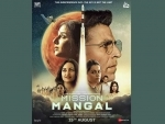 Mission Mangal trailer to come out on July 18; take a look at new poster