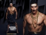First look poster of Akshay Kumar's Bachchan Pandey releases