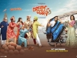 Ayushmann Khurrana is back with Dream Girl, makers release trailer