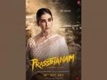 Manisha Koirala as 'Saroj' in Prassthanam
