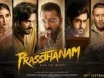 Prassthanam's trailer to release tomorrow