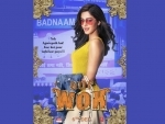 Makers release new Pati Patni aur Woh poster featuring Ananya Panday