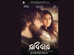First look poster of Prosenjit starrer Robibaar releases