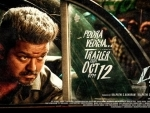 Bigil trailer to be unveiled on Oct 12