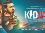 Dev's Kidnap to hit silverscreen during Eid, first release since he became MP for second term