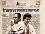 Makers release trailer of Jisshu Sengupta's 'Mahalaya'