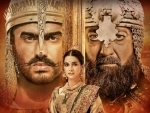 Mann Mein Shiva: Makers unveil new song from Panipat