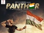 Makers release teaser of Jeet's Panther