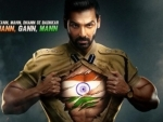 Actor John Abraham's Satyameva Jayate 2 to release on Oct 2 next year, new posters unveiled