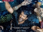 Makers release new poster of Super 30, features Hrithik Roshan