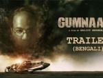 Makers release trailer of Gumnaami based on death and disappearance of Netaji