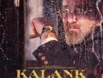 Makers release Kalank poster featuring Sanjay Dutt