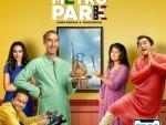 Ranvir Shorey stars in web series Metro Park, first look poster unveiled