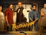 First look poster of Prasthanam releases