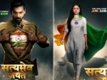Satyameva Jayate gears up for a sequel with John Abraham and Divya Khosla