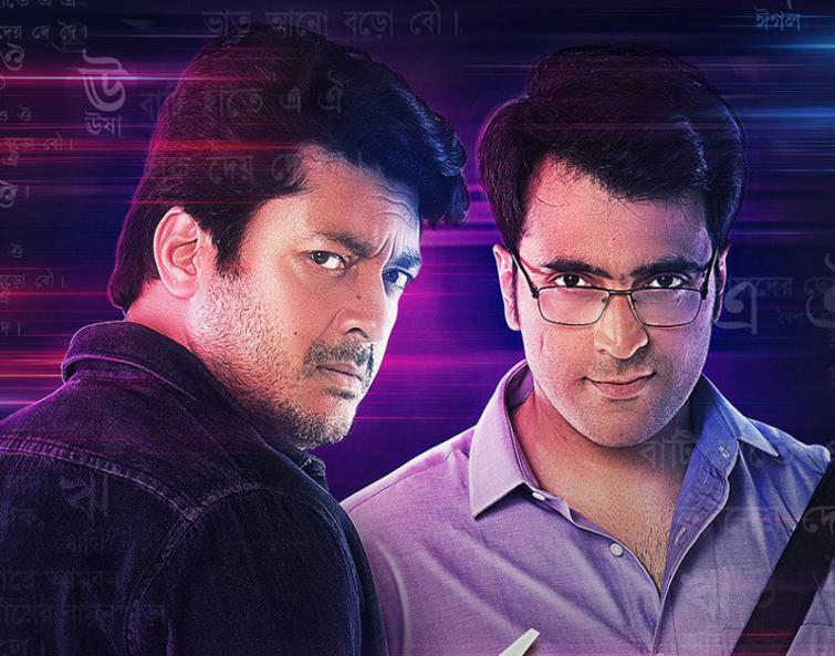 Makers release new poster of Abir Chatterjee's Bornoporichoy