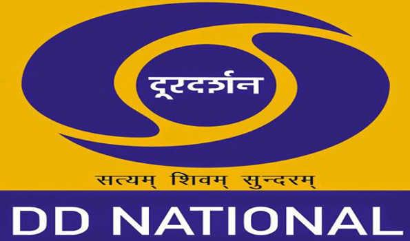India's Doordarshan turns 60