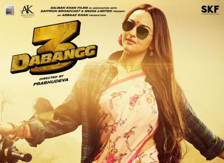 Dabangg 3: Salman Khan unveils poster of Sonakshi Sinha as Rajjo