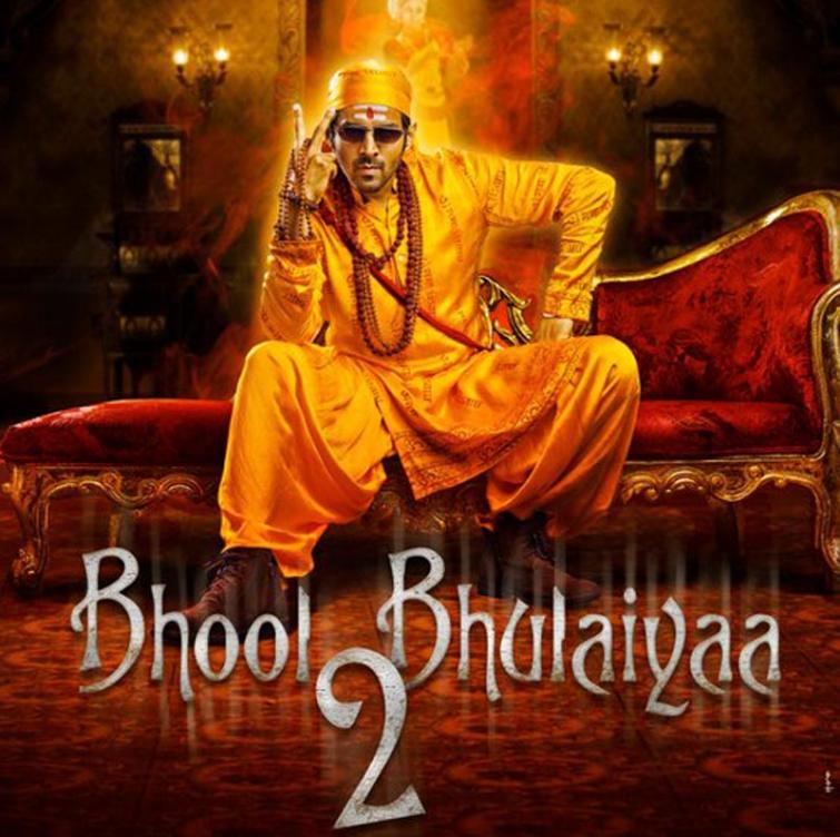 Makers release Bhool Bhulaiyaa 2, Kartik Aaryan replaces Akshay Kumar