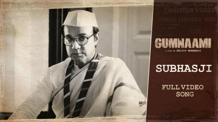 First song of Gumnaami titled