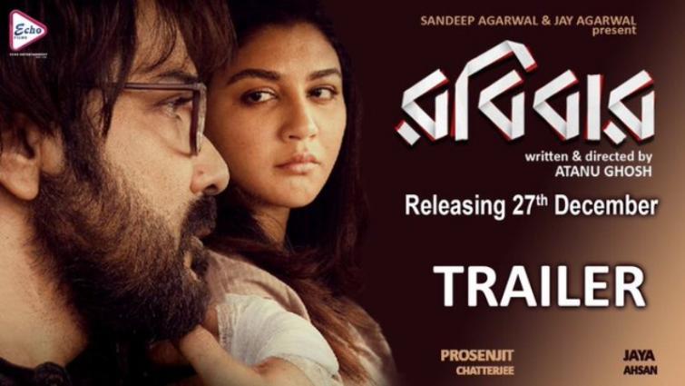 Makers unveil trailer of Prosenjit Chatterjee's Robibaar