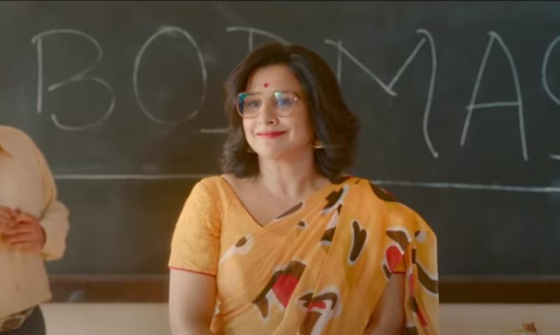 Vidya Balan virtually launches Shakuntala Devi's first song Pass Nahin To Fail Nahin