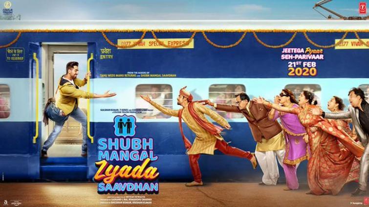 Trailer of Shubh Mangal Zyaada Saavdhan to release today