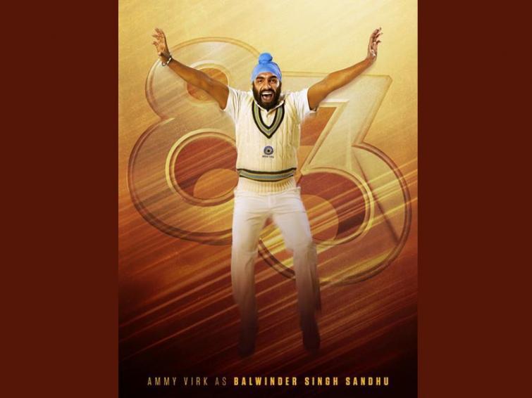Ammy Virk to portray Balwinder Singh Sadhu in '83
