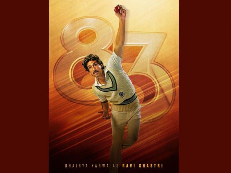 Dhairya Karwa to portray Ravi Shastri in '83