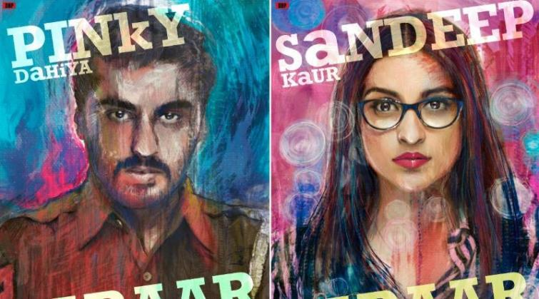 Dibakar Banerjee's Sandeep Aur Pinky Faraar set to release on Mar 20
