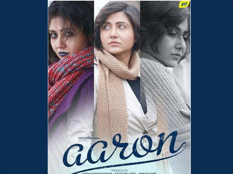 Swastika Mukherjee's Marathi movie Aaron streams online