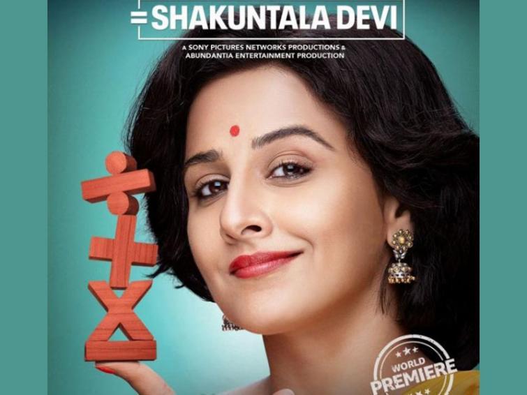 Vidya Balan starrrer 'Shakuntala Devi' to premiere on Amazon Prime July 31st onwards