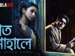 Dracula Sir's first song Raat Pohale out now, film releasing on Oct 21