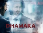 Kartik Aaryan turns 30 by announcing his new project 'Dhamaka'