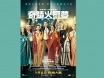 Akshay Kumar's 'Mission Mangal' releases in Hong Kong