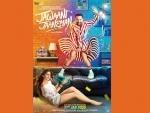 Makers release poster of Jawaani Jaaneman, features Saif and Alaya