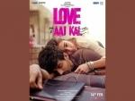 First look poster of Kartik Aaryan, Sara Ali Khan starrer Love Aaj Kal releases