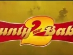 Saif Ali Khan, Rani Mukerji starrer Bunty Aur Babli 2 to release on June 26