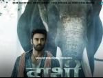 New poster of Pulkit Samrat starrer Haathi Mere Saathi releases