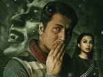 Mimi Chakraborty, Anirban Bhattacharya starrer Dracula Sir to release on Oct 16