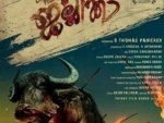 Malayalam film Jallikattu becomes India's official entry to Oscars 2021