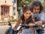 Sara Ali Khan learns to ride bike from Imtiaz Ali, shares image online