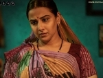 Vidya Balan shares first look poster of Natkhat