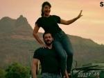 Salman Khan,Jacqueline Fernandez's Tere Bina song teaser released