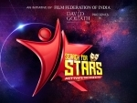 Film Federation of India (FFI) introduces 'Search for Stars', an online platform for aspiring actors