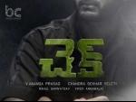 Chandra Sekhar Yeleti's next film titled as Check