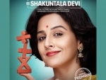 Vidya Balan is back, trailer of Shakuntala Devi to release tomorrow